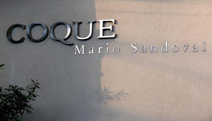 restaurante_coque_mario_sandoval_te_veo_en_madrid
