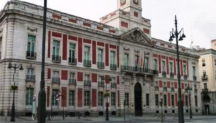 La noche de los teatros 2016te veo en madrid blog con for La real casa de correos
