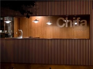 Chifa-fachada-Rosa-Veloso2