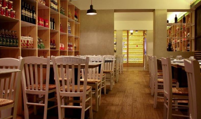 Restaurante griego Dionisos. Comedor