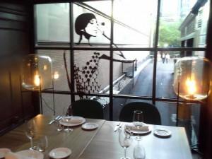 Restaurante tatel Te Veo en Madrid ventana