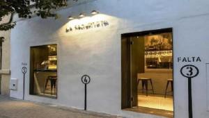 restaurante_la_raquetista__fachada_te_veo_en_madid