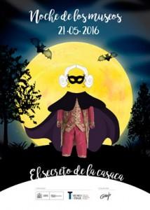 museo_del_traje_noche_musoes_2016_te-veo_en_madrid