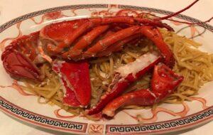 restaurante-asia-gallery-bogavante-con-noodles-te-veo-en-madrid.jpg
