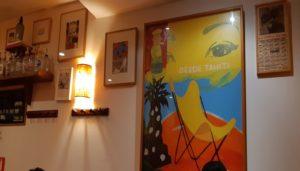 restaurante-casa-lucas-cenar-madrugada-te-veo-en-madrid.jpg