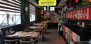 restaurante-torijiro-panoramica-sala-te-veo-en-madrid.jpg