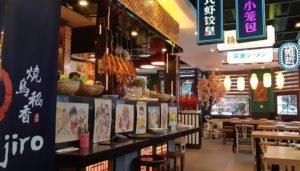 restaurante-torijiro-sala-rincon-te-veo-en-madrid-2.jpg