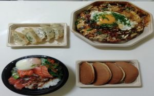restaurante-konnichiwa-delivery-te-veo-en-madrid.jpg