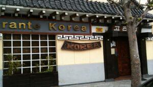 restaurante-korea-fachada-te-veo-en-madrid.jpg