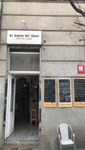 restaurante-bar-el-bigote-del-greco-fachada-te-veo-en-madrid.jpg