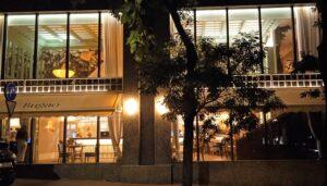 restaurante-bugao-fachada-te-veo-en-madrid.jpg